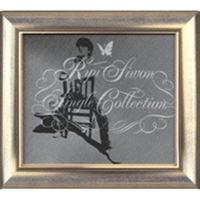 Ryu Siwon Single Collection