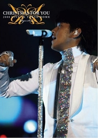 """Ryu Siwon 2008 LIVE IN TOKYO DOME""""CHRISTMAS FOR YOU""""LIVE DVD"""