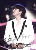Siwon's Racing Diary –seasonⅣ-Delight&JoyParty