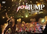 "Ryu Siwon 5th Anniversary Live 2009 ~ありがとうそして新たな約束~""JUMP""LIVE DVD"