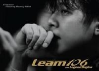 Siwon's Racing Diary 2010 Part.1