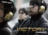 Victory : Siwon's Racing Diary season Ⅵ