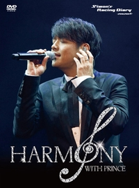 HARMONY : Ryusiwon Birthday Party 2010