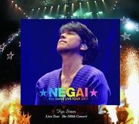 Ryu Siwon LIVE TOUR 2011★NEGAI★ DVD
