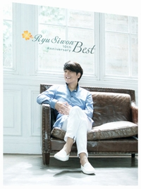 Ryu Siwon 10th Anniversary BEST