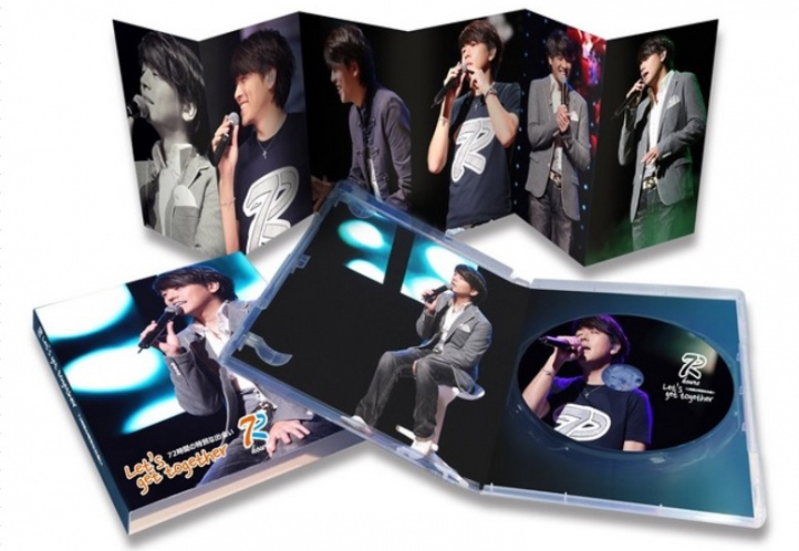 2013 Ryu Siwon Birthday Party Live「Let's get together」