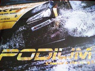 PODIUM:Siwon's Racing Diary Season9