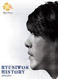 10周年記念大図鑑「RyuSiwon HISTORY 2004-2014」