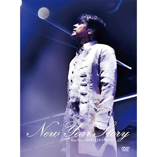 Ryu Siwon 2019 JAPAN LIVE~New Year Story~