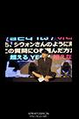 【2018年】バースデーパーティー_002